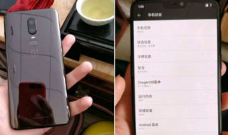 OnePlus 6 : date de sortie, prix, fiche technique
