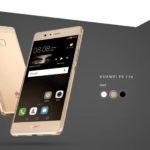 Huawei p9 lite gearbest
