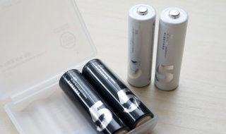 Guide d'achat des meilleures piles rechargeables