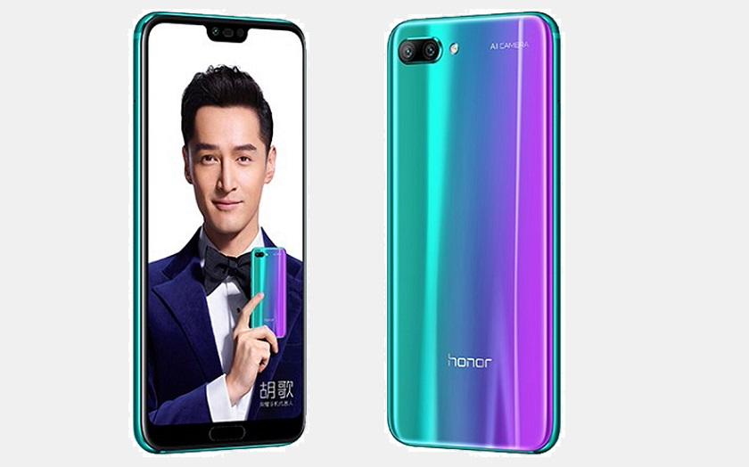 Honor design 10