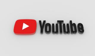 Comment supprimer l'historique YouTube