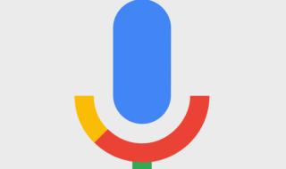 Google Home : comment supprimer l'historique de vos conversations