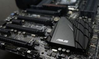 Pourquoi mettre à jour l'UEFI de votre ordinateur est important