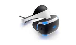 PlayStation Plus : Sony va offrir des jeux bonus en plus de la fournée habituelle