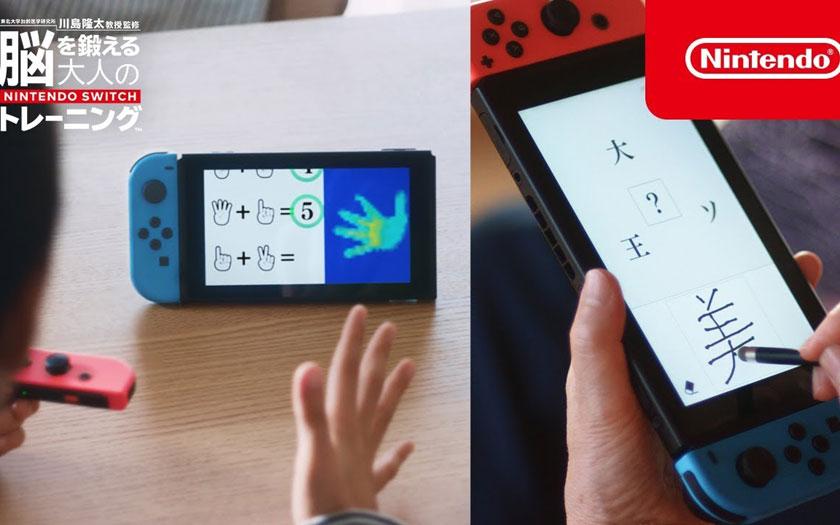Nintendo Switch : Dr Kawashima
