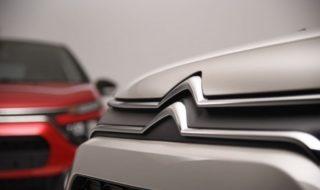 Citroën ë-C4 électrique : sa date de présentation est enfin connue