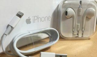 iPhone 12 : il n'y aurait ni chargeur, ni d'écouteurs dans la boîte