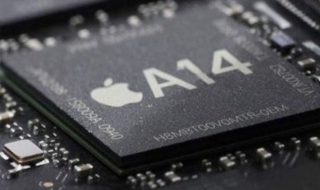 iPhone 12 : la puce A14 Bionic promettrait un gain de performances de 40 %