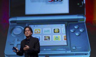 Nintendo 3DS : sa production est officiellement terminée