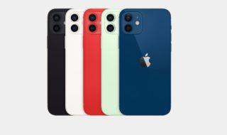 iPhone 12 : la batterie de certains modèles en chute libre malgré l'activation du mode veille