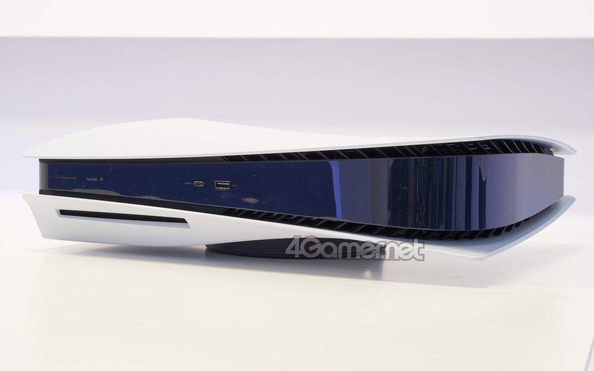 PS5 à l'horizontale