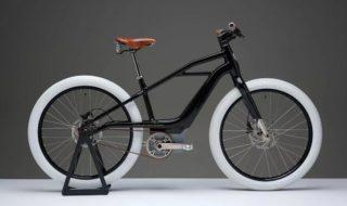 Harley-Davidson présente son premier vélo électrique sous sa nouvelle marque Serial 1
