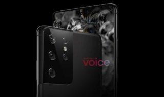 Samsung Galaxy S21, S21+ et Ultra : vers un lancement le 29 janvier 2021