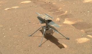 Mars : Ingenuity, l'hélicoptère du rover Perseverance, a besoin d'une mise à jour