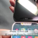 L'encoche plus petite de l'iPhone 13
