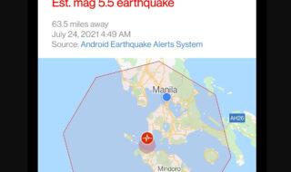 Le détecteur de séisme