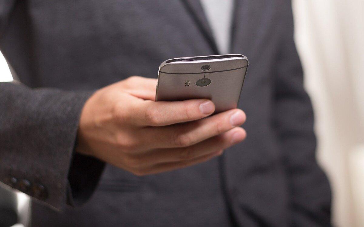 Comment programmer un SMS